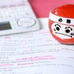 年齢別に考える英語教育【高校編】:大学受験英語