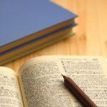【保存版】英検3級の対策(勉強法とアドバイス)